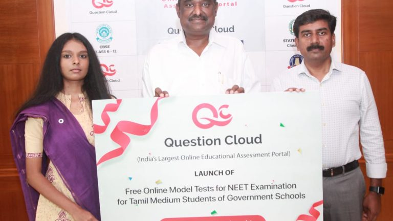 QuestionCloud.in Announces Free Online Mock Test for NEET for Tamil Medium Students of Government Schools